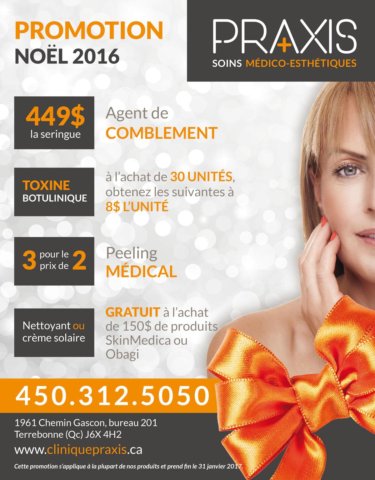 promotion_noel2016